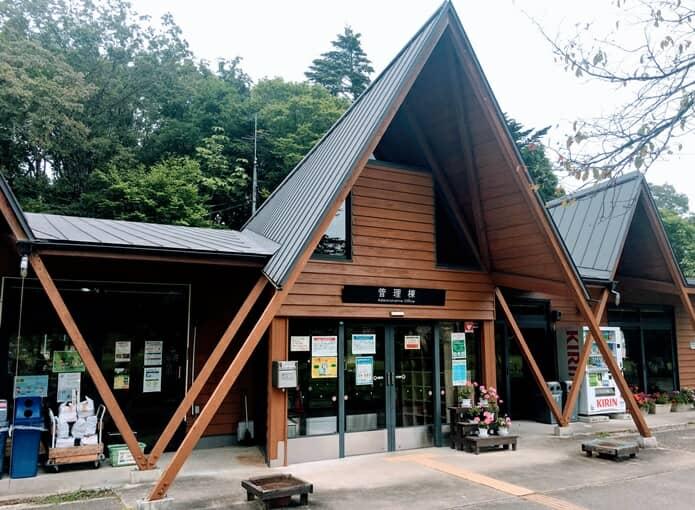 水の森公園 キャンプ場 管理棟