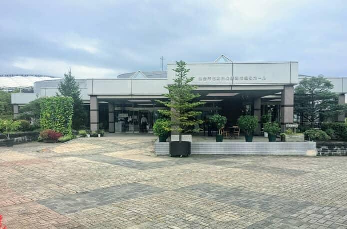 仙台市七北田公園都市緑化ホール